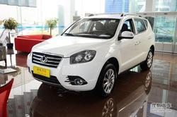 [临沂市]吉利GX7现车充足 最高优惠0.6万