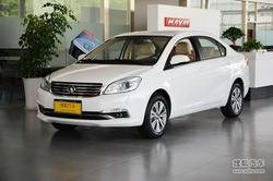 [天津]长城C30有现车购车综合优惠7000元