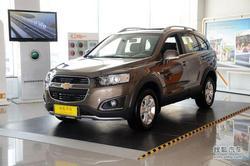 [天津]雪佛兰科帕奇有现车最高优惠4.5万