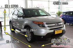 [淄博]福特探险者最高优惠3万元现车充足