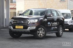 [洛阳]福特撼路者限时优惠3.0万现车销售