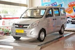 [东莞]五菱荣光V:售3.88万元起 现车供应