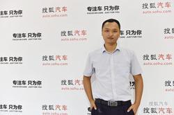 搜狐专访东风风行成都区域经理付昌银先生