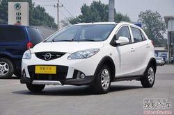 [邢台]海马丘比特全系优惠3000元 有现车