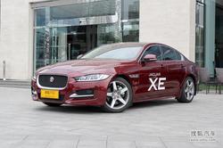 捷豹XE 两驱R-Sport运动版 降价9.01万元