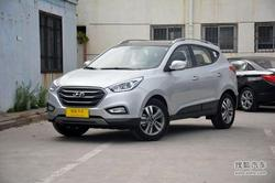 [新乡]现代ix35购车优惠3.1万元现车销售