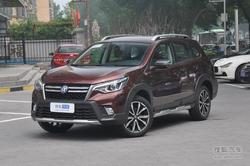 [杭州]东风启辰T70优惠6000元!现车销售