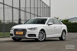 [郑州]奥迪A4L最高降价8.6万元 现车销售