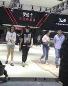 DIZAYNVIP商务车上海国际车展全球首发!
