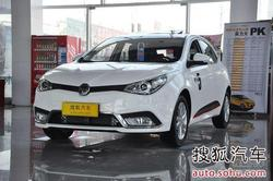 [邯郸]上汽MG5最高优惠2.27万 少量现车
