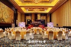搜狐2018网友之选颁奖盛典成都站圆满落幕