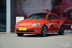 [武汉]大众甲壳虫优惠1.78万元 现车充足