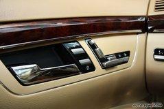奔驰S级S 350L 豪华型座椅调节图片