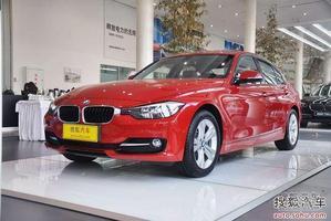 2014款宝马3系标准轴距版上市 28.30万起