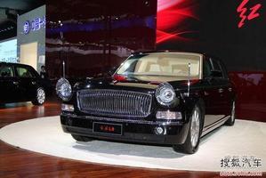 红旗L9上海车展正式发布 造型沿袭检阅车