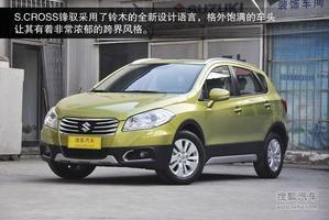 铃木锋驭广州首发推5款新车/11.28万起售