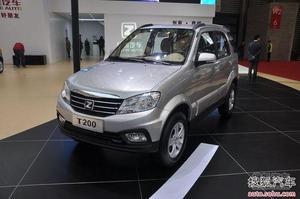 众泰T200 CVT版车型正式上市 售6.2999万
