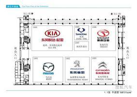 2013年广州车展观展指南 高7/新马3领衔!