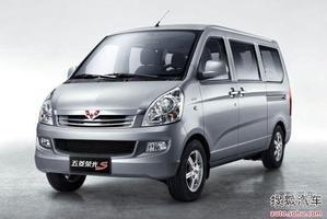 五菱荣光S正式上市 4款车型/售4.46万起