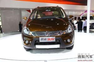 景逸SUV北京车展上市 售价8.09-9.89万元