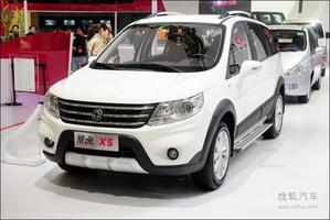 风行新景逸SUV上海车展亮相 更名景逸X5