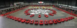 法拉利/快意汽车三十年庆典 600辆车到场