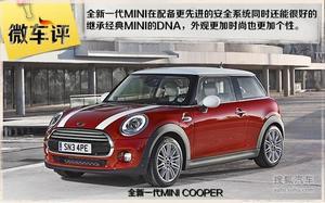 全新一代MINI亚洲首发 海外约售15万元起