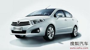 华晨汽车携六款全新车型出击4月北京车展