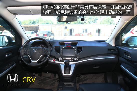 丰田rav4本田cr-v实用性深对比