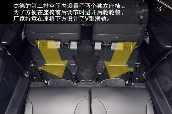 天津港出口产车岁末了促销客利添越最新报价