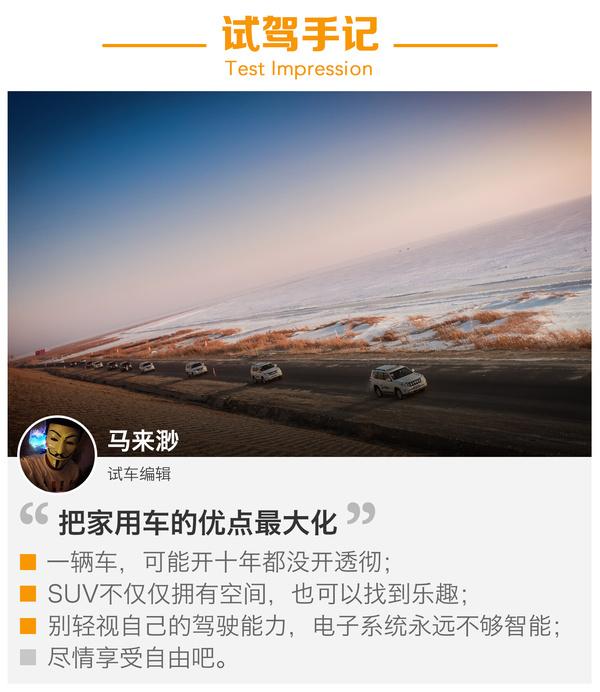 丰田 威驰 实拍 图解 图片