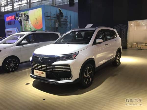 2017广州车展探营:北汽幻速S7亮相