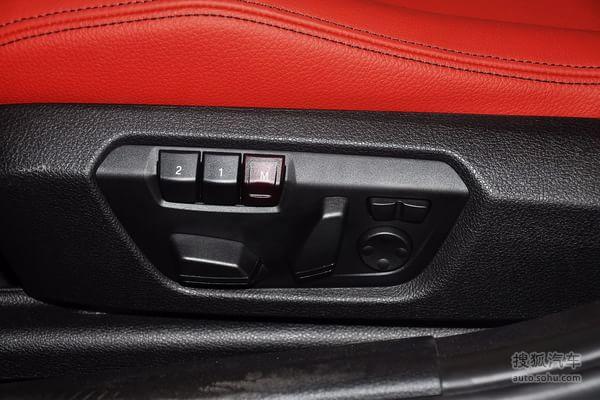 宝马3系(进口)的座椅调节
