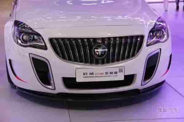 广州车展:君威GS定制版