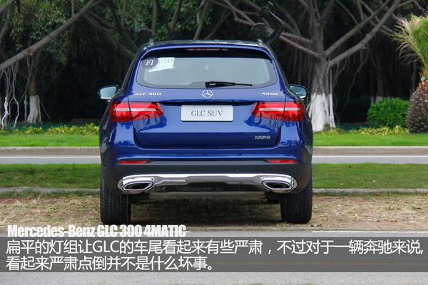 美国奔驰GLC级优惠4.5万置换补贴送礼包北京一辆宝马3系多少钱图片
