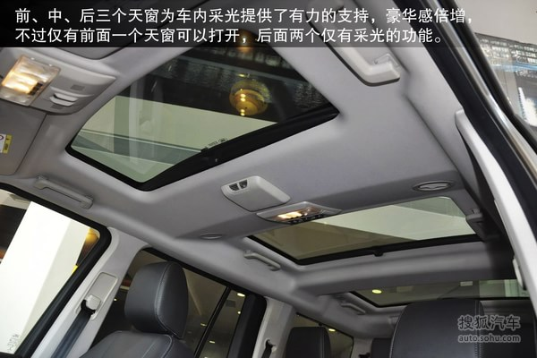美规版路虎发现4现车价格 发现四配置高清图片