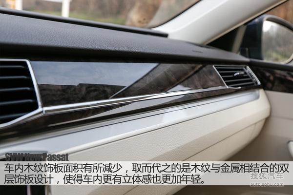 2016款上海大众帕萨特报价 帕萨特价格钜惠