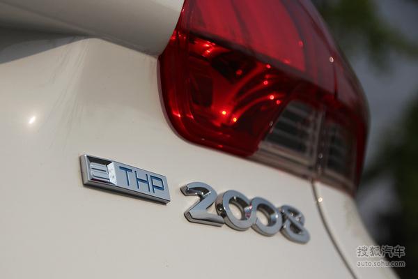 标致 2008 实拍 图解 图片