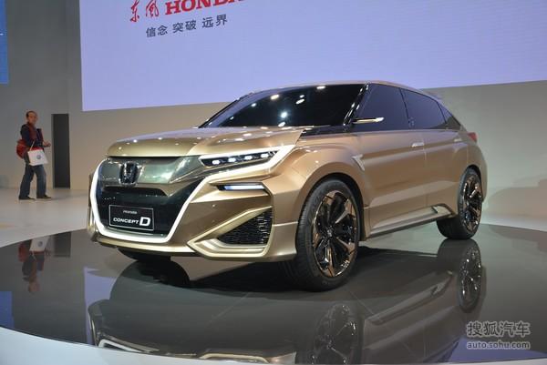 本田ConceptD概念车 上海车展实拍