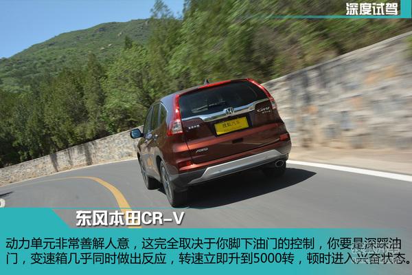 V现车降5千本田三款SUV车型购买推荐高清图片