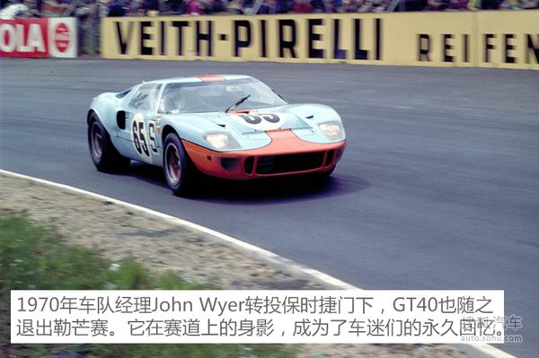 福特 GT 实拍 其它 图片