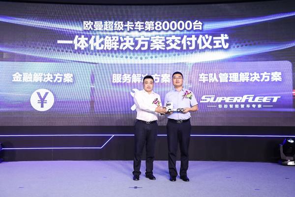 欧曼配装福田康明斯X系列动力新品上市