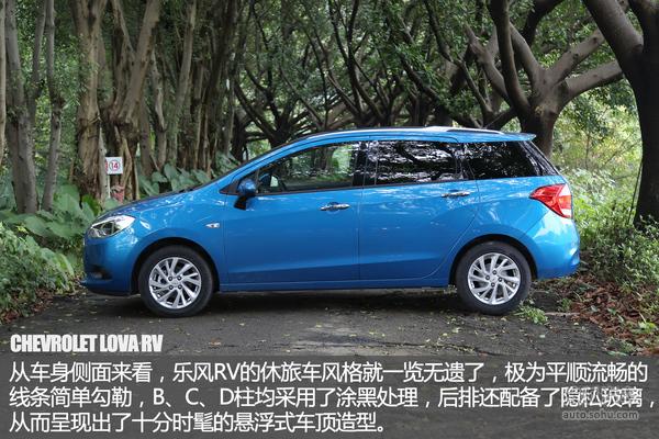 """车身多处的细节都在彰显着自己不同于""""俗世""""的风格,悬浮式车顶,高低图片"""