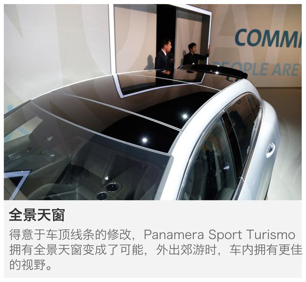 保时捷 Panamera 实拍 图解 图片