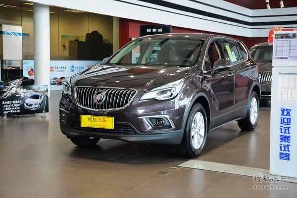 新款昂科威将于9月上市 增28T入门车型