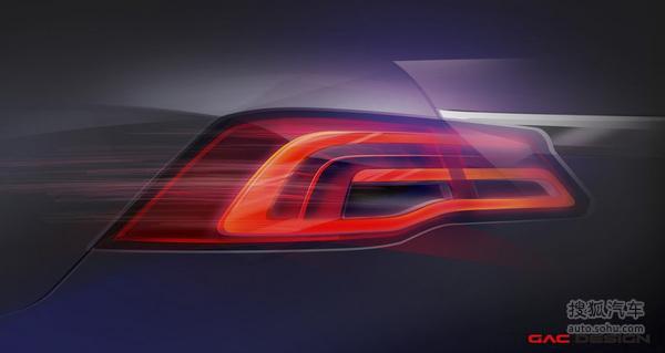 广汽传奇汽车logo-广汽传祺旗舰车型GA8 将于上海车展首发高清图片