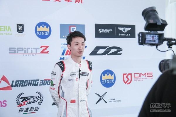 2017 china GT