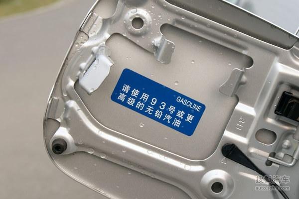 加几号油它说的算 解析发动机压缩比奥秘