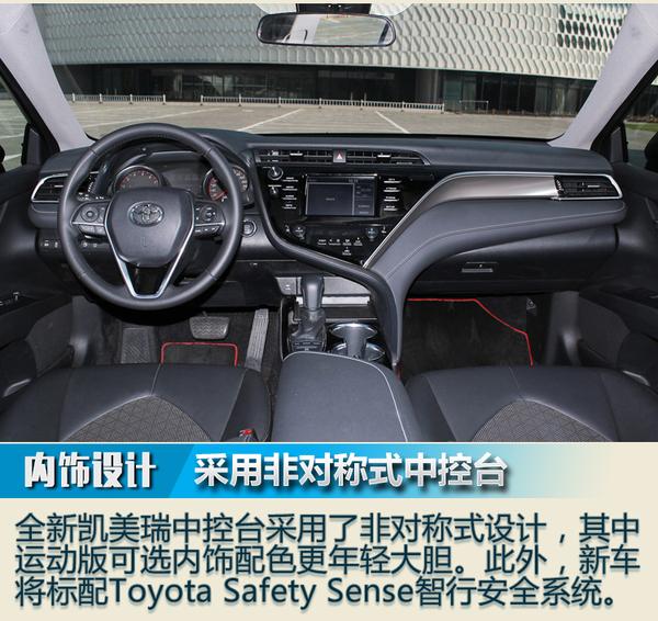 全新凯美瑞领衔 广州车展合资进口新车前瞻