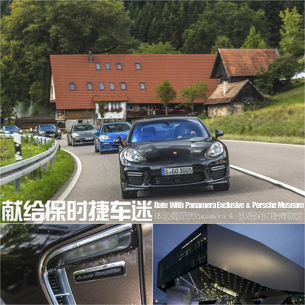 http://auto.sohu.com/20151028/n424286555.shtml